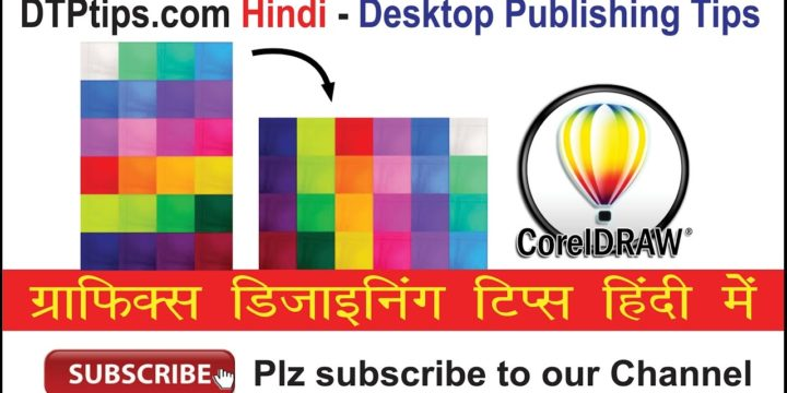 CorelDarw Tip 34: Change Position of Colour Palette in CorelDraw Video in Hindi