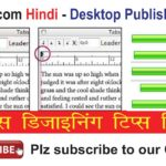 How to add Indent in a Paragraph Style in Indesign: Video in Hindi