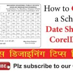 Design School Date Sheet (Examination Date) in CorelDraw