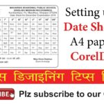 How to set up A5 Design  Date Sheets on A4 Page for Printing in CorelDraw