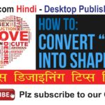 Indesign Tutorial in Hindi: Type Text in a Shape Rectangle Square or Circle in Indesign