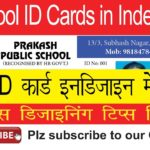Complete Tutorial : Creating School ID Cards in Indesign