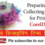 CorelDraw in Hindi: Preparing a Design for Printing or for Printer Distribution