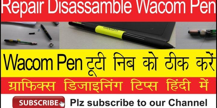 How to Repair Wacom 471/671 Broken Pen tablet NIB, Disassemble Wacom Pen