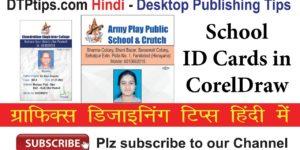 Macro के द्वारा School ID Cards में Photo कैसे इंसर्ट करें - Insert Image Macro in CorelDraw
