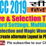 Move and Selection Tool in Photoshop CC 2019 सीखे हिंदीं में