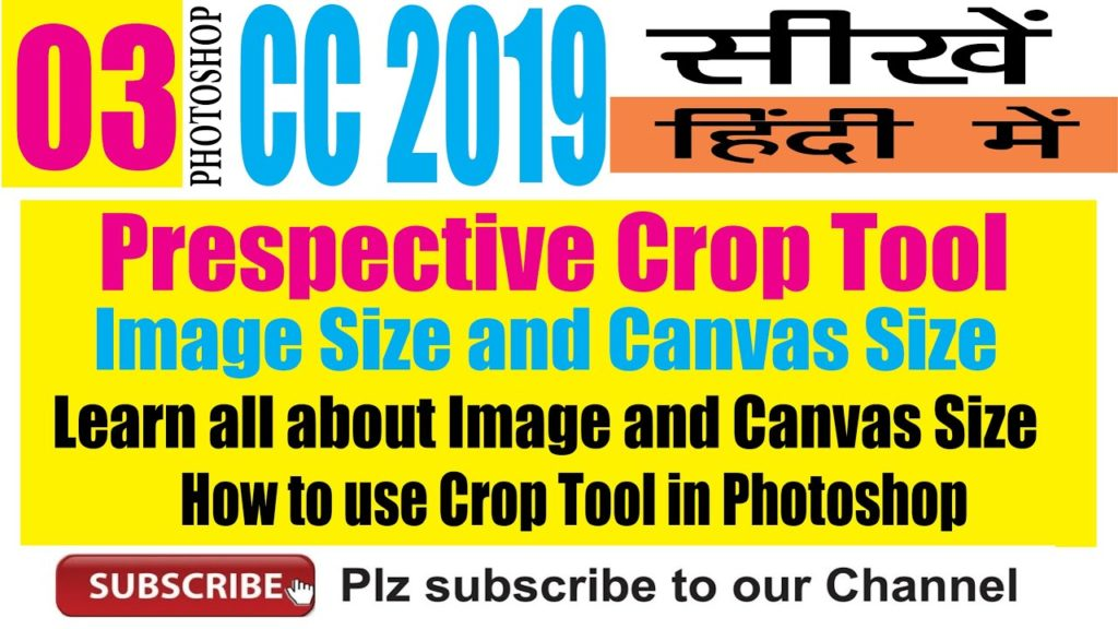Canvas and Image Size in Photoshop - Learn Photoshop in Hindi