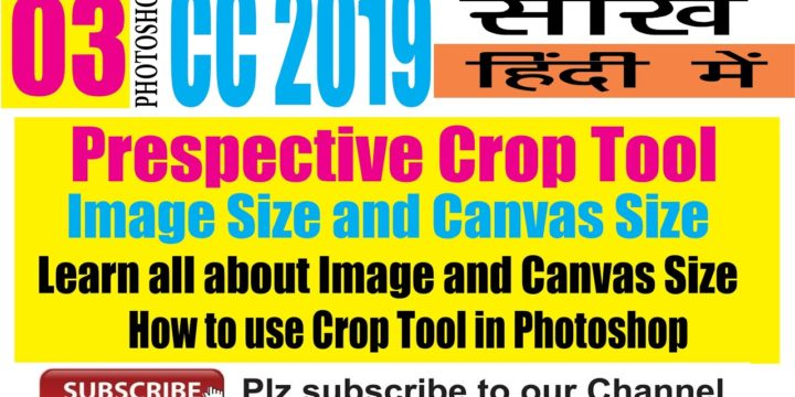 Crop Tool, Canvas and Image Size in Photoshop CC 2019 सीखे हिंदीं में