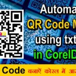 QR Code Wizard Macro for CorelDraw