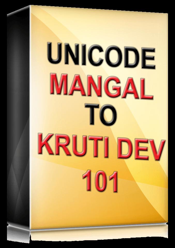 Unicode Mangal To Krutidev 101 Converter