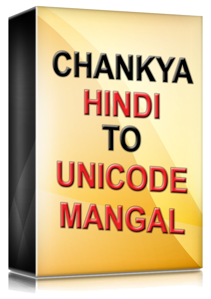 CHANKYA TO UNICODE