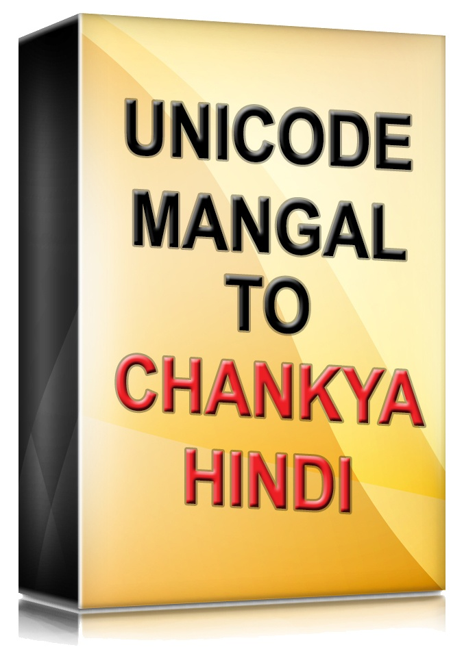 Unicode to Mangal Hindi