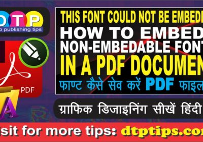 Solved: Fonts Are not Embedding in Acrobat PDF from Indesign and CorelDraw