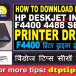 Download / Install HP Deskjet F4400 Printer Driver