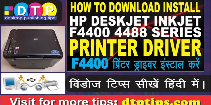 Download / Install HP Deskjet F4400 Printer Driver