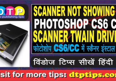 Fixed: Scanner twain driver solution for Adobe Photoshop Any Version