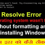 An operating system wasn't found : Resolve Windows Boot Error without formatting PC