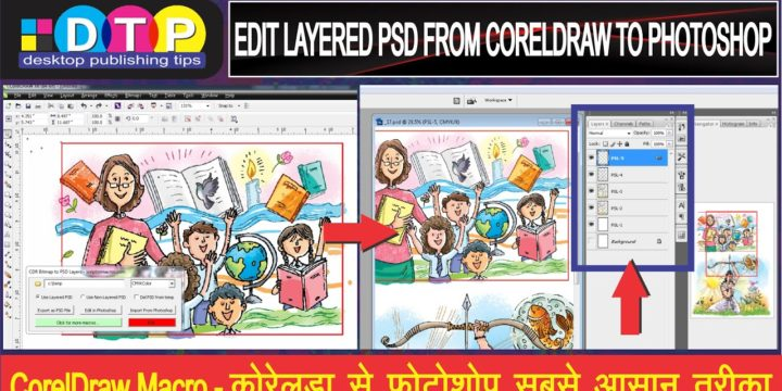 How to Edit and Export layered PSD image from CorelDraw to Photoshop – CorelDraw Macro