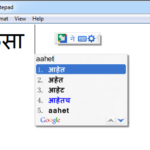 How to install Google Input Tools For Marathi Language – Phonetic Typing
