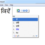 How to install Google Input Tools For Punjabi Language – Phonetic Typing