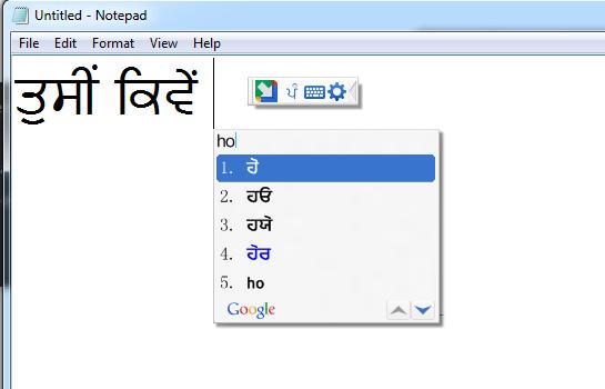 How to install Google Input Tools For Punjabi Language – Phonetic Typing