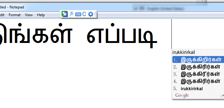 How to install Google Input Tools For Tamil Language – Phonetic Typing